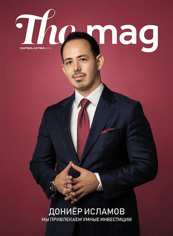 The Mag 17-й выпуск