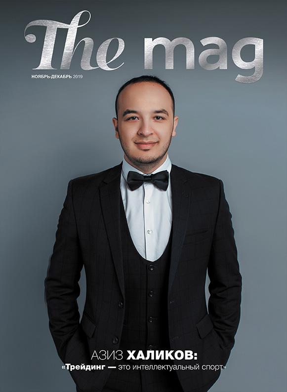 The Mag 18-й выпуск