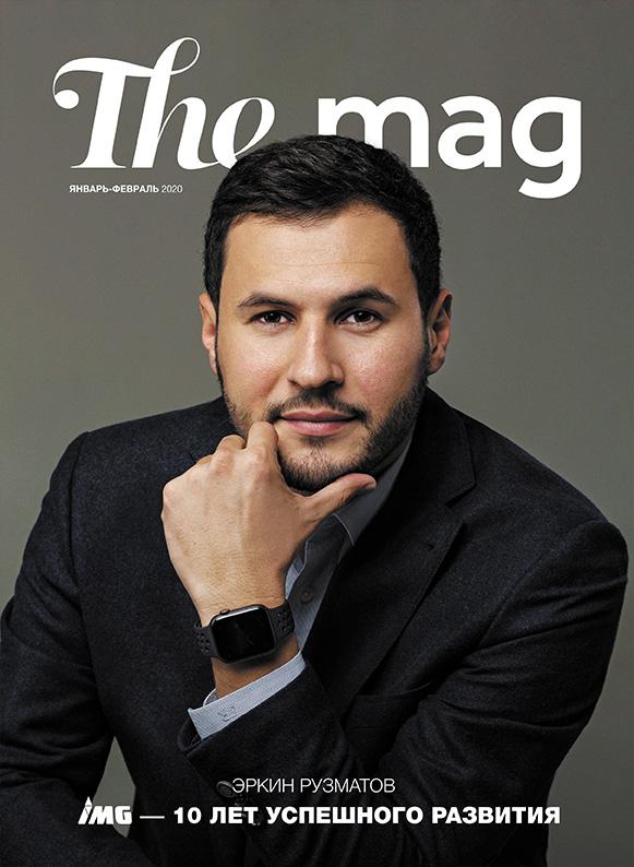 The Mag 19-й выпуск