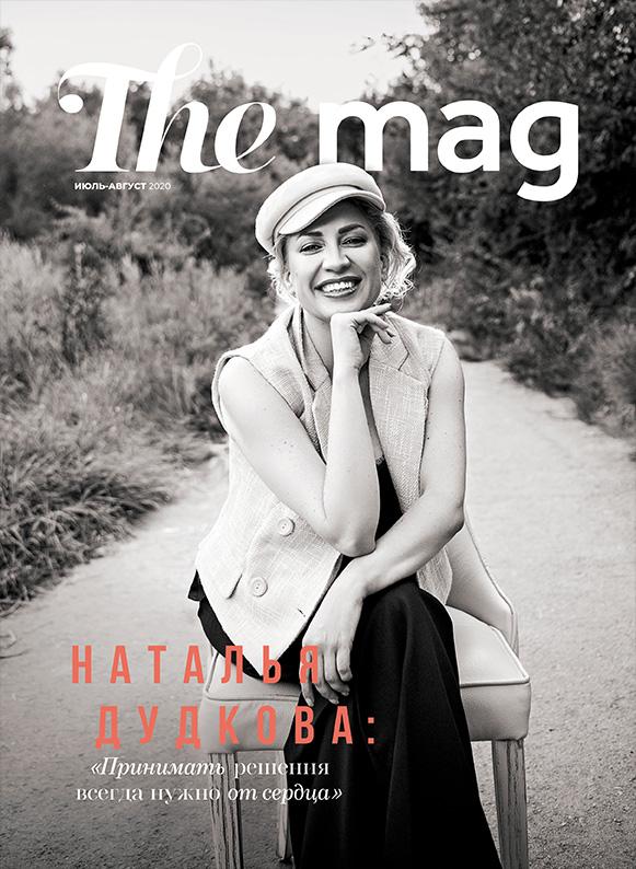 The Mag 21-й выпуск